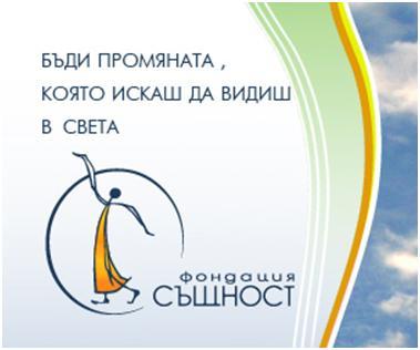 """""""Скритите таланти на България"""" на семинар по личностно развитие"""