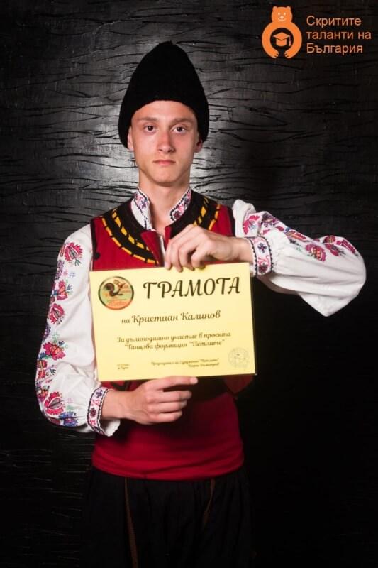Петя Бараболова