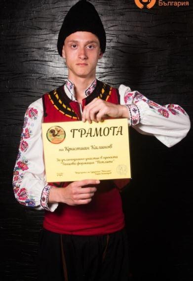 Михаела Стойкова